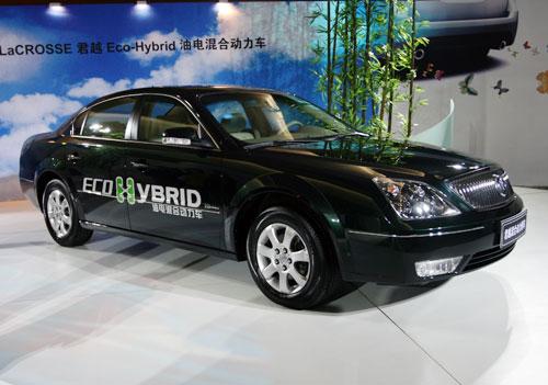 君越油电混合动力车(资料图)高清图片