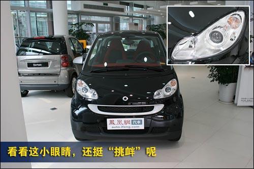 静态评测奔驰Smart 昂贵的个性化小车