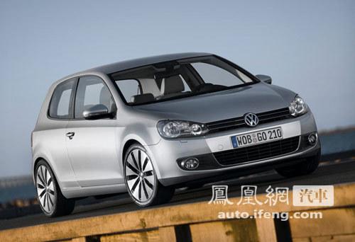 高尔夫6的纠结 纯正德国车能否适应中国市场