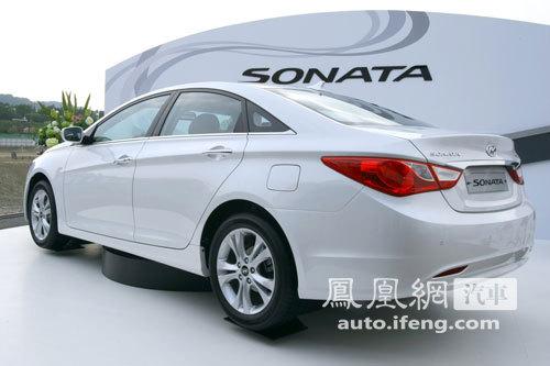 现代全新一代索纳塔发布 售价约12.05万元起