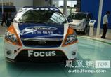 长安福特福克斯赛车版