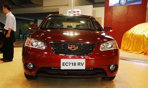 售8.08万元起 帝豪EC718-RV到店销售