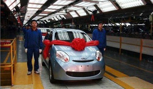 我国十大汽车企业将联手制订电动汽车标准