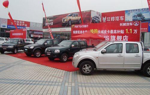 政策造市 自主品牌首度升任乘用车一哥