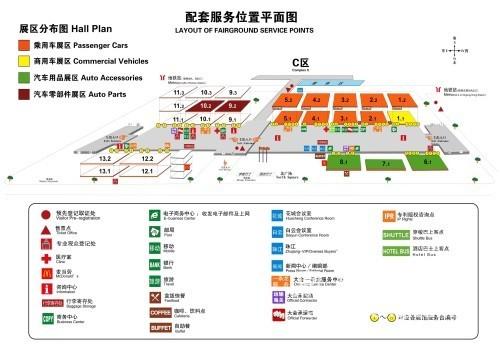 2009广州国际车展参观全攻略-餐饮篇\(图\)