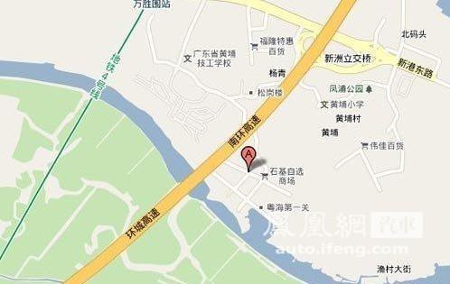 2009广州国际车展参观全攻略-餐饮篇\(图\)\(2\)
