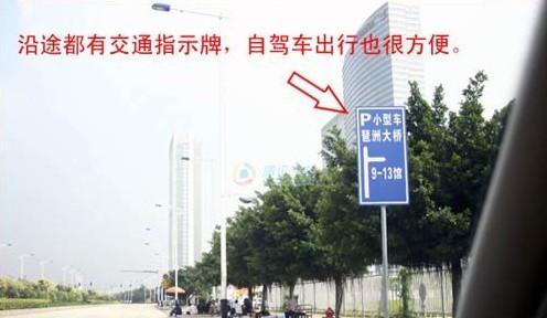 2009广州国际车展参观全攻略-展馆篇\(图\)\(2\)