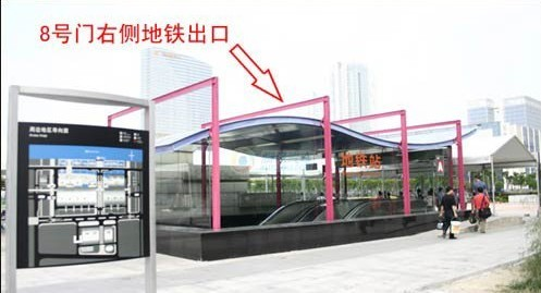 2009广州国际车展参观全攻略-展馆篇\(图\)\(3\)