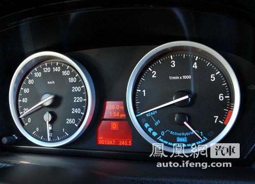 宝马推出混合动力版X6 明年登陆中国市场