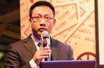 罗兰贝格大中华区副总裁沈军致辞