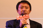 凤凰新媒体COO兼CFO李亚宣布颁奖典礼开始