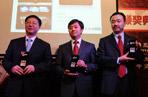 音乐营销大奖颁奖:从左到右依次是一汽奥迪事业部执行副总经理张晓军、奔驰中国市场部高级经理刘磊先生、福特中国副总裁刘泰迪。