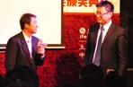 一汽丰田销售有限公司销售企划部部长苏涛获特别大奖