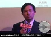 东风标致307携手壹基金获公益营销奖