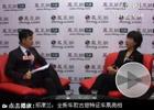 劳斯莱斯汽车有限公司大中国区总经理郑津兰