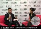 北京现代品牌战略总监郑明采
