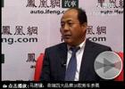 奇瑞汽车销售公司总经理马德骥