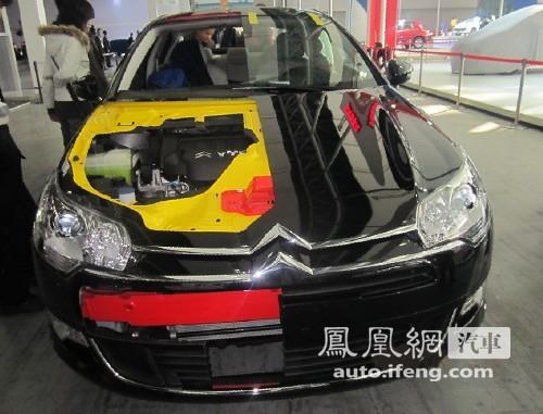 """广州车展上演""""变脸"""" 解剖版雪铁龙新C5"""