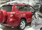 一汽丰田 RAV4(红色)