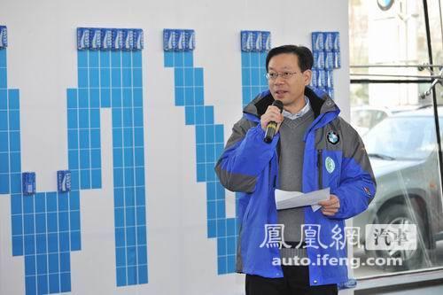 一起努力为生活加点绿 北京燕宝环保之星启动