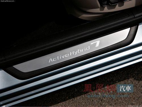宝马北美车展新车揭秘 S版Z4将全球首发\(2\)