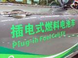 5个城市私人购买新能源汽车补贴试点