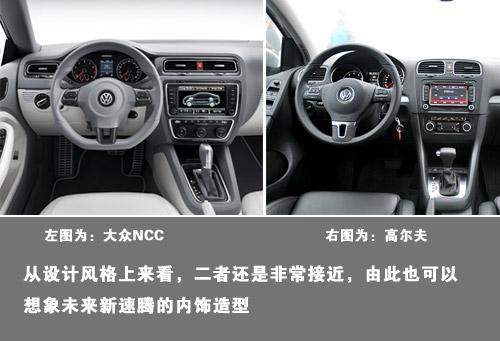 北美车展新车图解:大众混合动力轿跑NCC\(2\)