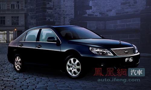 比亚迪f6新财富版2.4l尊贵型降价1万元高清图片