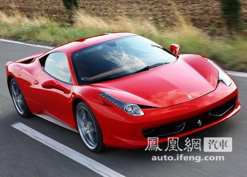 法拉利458 Italia车型5月上市 售价约189万