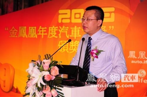 凤凰新媒体副总裁兼总编辑王炜先生致欢迎辞
