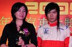 一汽大众高尔夫1.4TSI获凤凰网2009最佳科技动力奖