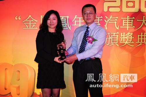 宝马5系GT获凤凰网2009最佳创新车奖