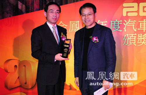 上海通用获金凤凰2009凤凰网友最关注企业奖