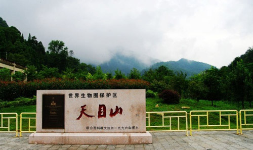 相约亲朋好友 2010年春节杭州出发自驾游攻略\(4\)