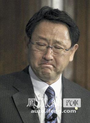 丰田章男身佩员工合照 见面会上泪流满面