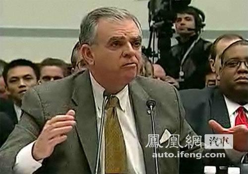 现场实录:美国众议院就丰田安全问题听证会