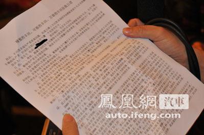 丰田总裁中国见面会遭凯美瑞车主抗议\(图\)