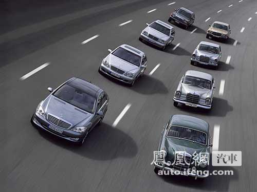 奔驰F800短期内不会投产 外形设计趋势成看点
