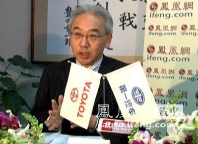 专访一汽丰田总经理松木秀明 直面召回疑问