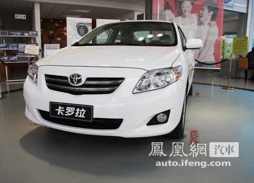 点评09中国汽车十大维权事件 行业遭遇信任危机\(5\)