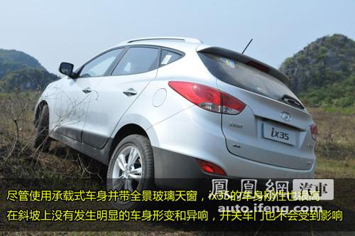 时尚都市小越野 凤凰网汽车试驾现代ix35(10)