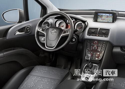 紧凑型MPV欧宝Meriva将于2012年进入国内市场\(2\)