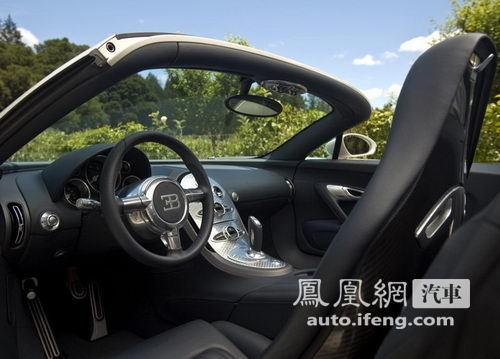 2010款布嘉迪威航16.4推敞篷版北京车展亚洲首发