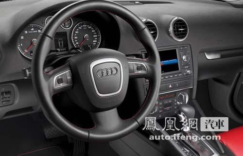 不容错过 2010北京车展即将亮相20款热点车型