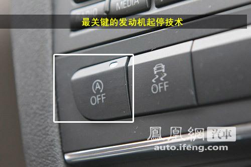 又一款小钢炮来袭 凤凰网汽车试驾奥迪A3\(4\)