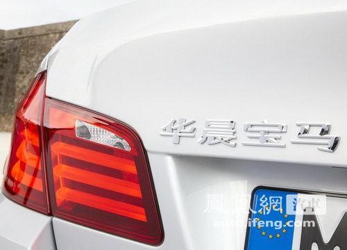 国产宝马新5系加长版官图发布 轴距加长14cm\(4\)