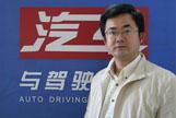 《汽车与驾驶维修》杂志主编肖军