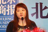 《北京商报社》副总编辑雷雅梅