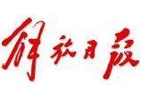 《解放日报》汽车周刊主编 徐茂昌