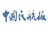 《中国民航报》李苓